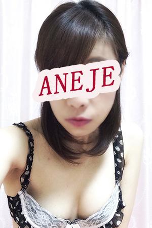 AJ美春目線ボカシ