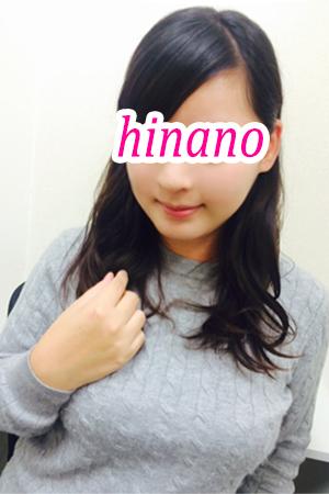 hinano