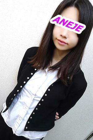 愛梨紗(ありさ)