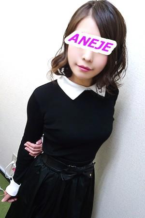美依/みい